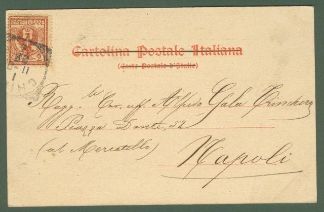 (Abruzzo) CHIETI. Caserma Vittorio Emanuele II. Cartolina d'epoca viaggiata nel 1903.