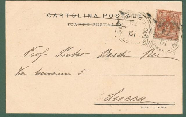 Piemonte. CASALE MONFERRATO, Alessandria. Piena del Po del 4 Ottobre 1901