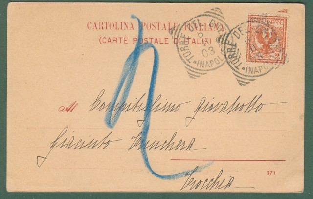 Campania. TORRE DEL GRECO, Napoli. Panorama e Cantiere. Cartoline d'epoca viaggiata nel 1903