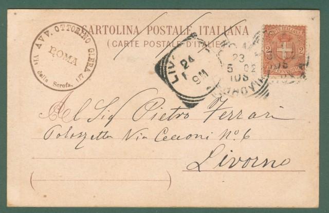 ROSSETTI LUIGI. Tiro a Segno, Roma 1902. cartolina d'epoca viaggiata nel 23.05.1902