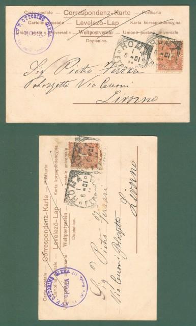 BALLERIO OSVALDO. Nascita del principe di Savoia. Due cartoline d'epoca viaggiate nel 1901.