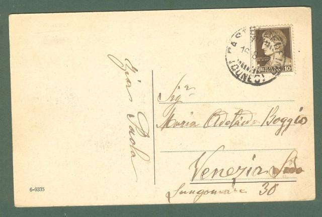 Piemonte. CASTELDELFINO, Cuneo. Cartolina d'epoca viaggiata nel 1932