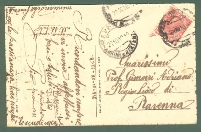 Piemonte. ASTI. Piazza Umberto I. Cartolina d'epoca viaggiata nel 1918.