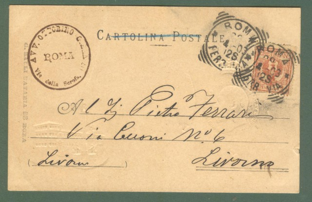 VISITA RE D'INGHILTERRA. Cartolina d'epoca viaggiata nel 1903.