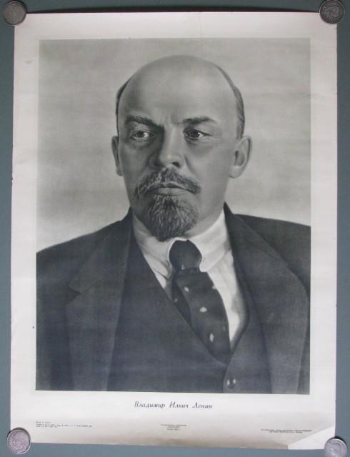 MANIFESTO '– RUSSIA - LENIN stampato a Mosca nel 1950
