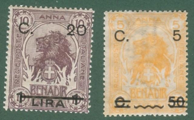 Colonie. SOMALIA ITALIA. Anno 1916, serie 4.
