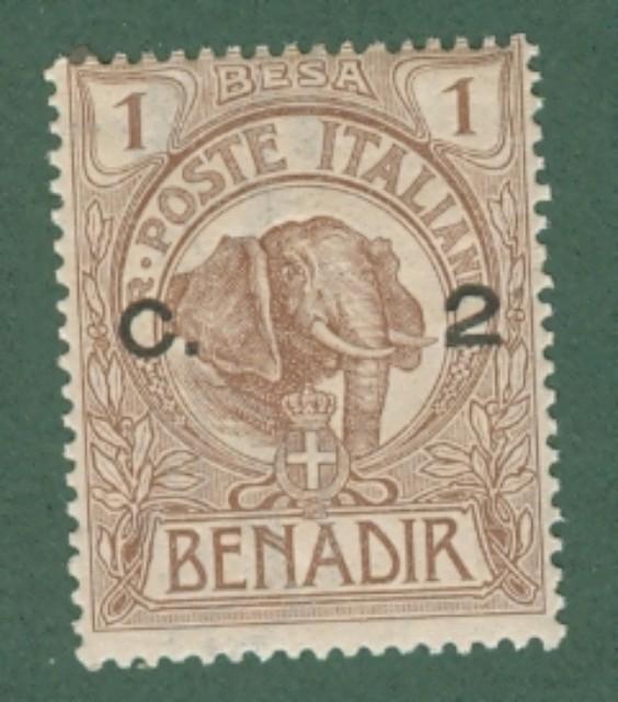Colonie. SOMALIA ITALIANA. Varietà. Valore da 2 C. su 1 b. bruno con soprastampa al centro.