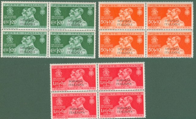 Colonie. SOMALIA ITALIANA. Anno 1930. Nozze di Umberto.