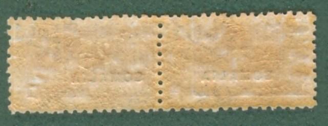 Colonie. SOMALIA ITALIANA. Pacchi anno 1923. Valore da cent. 25 rosso nuovo con gomma integra.