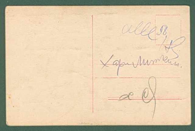 LIEDTKE HARRY (Konigsberg 1882 - Bed Saarow 1945). Attore tedesco. Firma autografa, Circa 1930.