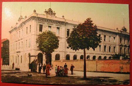 (Alessandria) Acqui - Palazzo delle Scuole