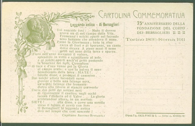 (Militari) Commemorativa 75'° anniversario fondazione del corpo dei bersaglieri