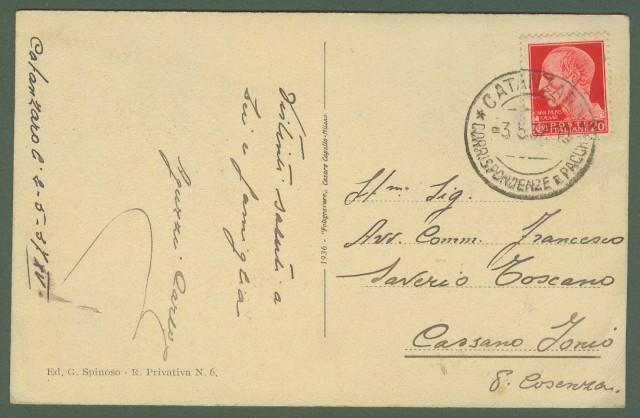 CATANZARO. Piazza Michele Le Pera. Cartolina d'epoca viaggiata nel 1937.
