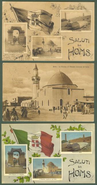 LIBIA. Homs. Tre cartoline d'epoca viaggiate (2 entro busta)
