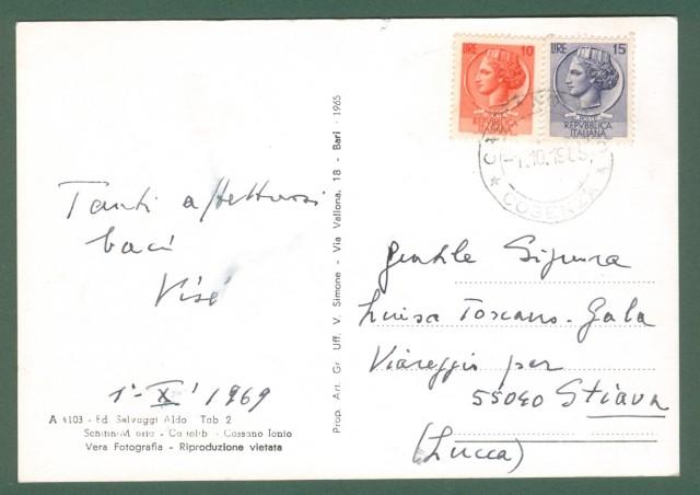 Calabria. CASSANO IONIO, Cosenza. Largo Cattedrale. Cartolina d'epoca viaggiata nel 1969