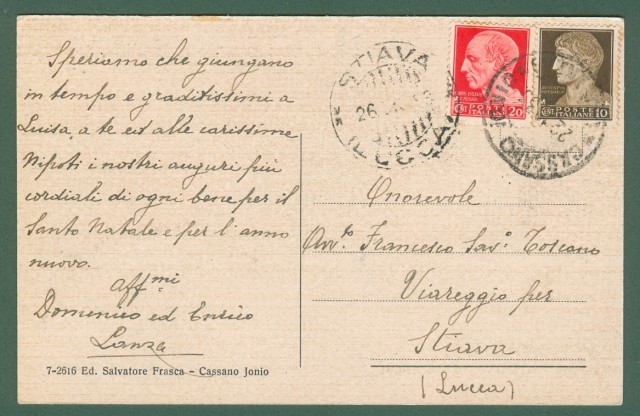 Calabria. CASSANO IONIO, Cosenza. Stabilimento Bagni Minerali. Cartolina d'epoca viaggiata nel 1933