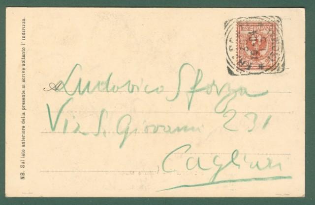 Lazio. RASCATI, Roma. Piazza Municipale. Cartolina d'epoca viaggiata nel 1904