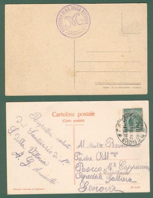 Liguria. SANTUARIO N. S. DELLA VITTORIA, Genova. Due cartoline d'epoca (una viaggiata 1910).