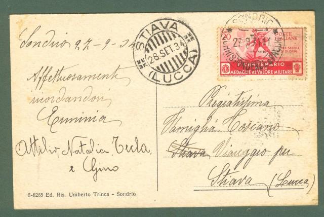 Lombardia. SONDRIO. Panorama. Cartolina d'epoca viaggiata nel 1934.