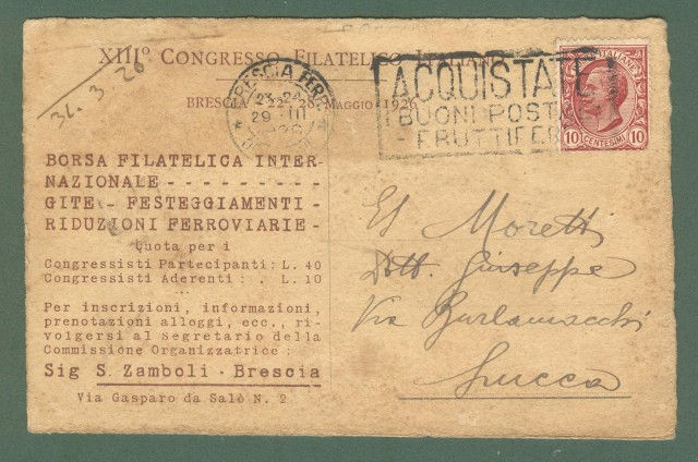 Lombardia. BRESCIA. XIII'° Congresso Filatelico Italiano. Cartolina d'epoca viaggiata nel 1926.