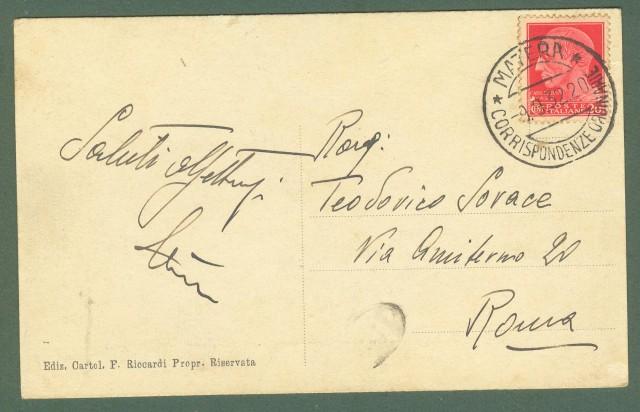 Basilicata. MATERA. Regio liceo. Cartolina d'epoca viaggiata nel 1932.