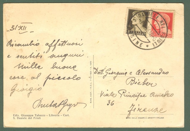 Friuli. S. DANIELE DEL FRIULI, Udine. Via Battisti. Cartolina d'epoca viaggiata nel 1935.