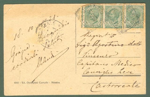 Sicilia. MESSINA. Viale S. Martino. Cartolina d'epoca viaggiata nel 1921.