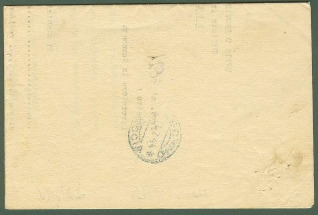 R.S.I.. AFFRANCATURA D'EMERGENZA. Stampato del 7.7.1944 da Brescia a Borno.