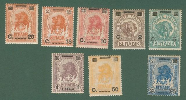 Colonie. SOMALIA ITALIANA. Anno 1926. Otto valori nuovi non linguellati (catalogo Sassone serie 17, numeri 73 - 80).