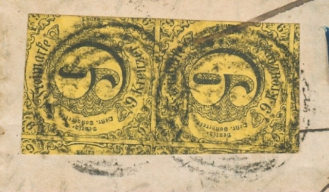 GERMANIA. GERMANY. Stati del Sud. Lettera dell' 8 Agosto 1857 da Weisbaden per Torino.