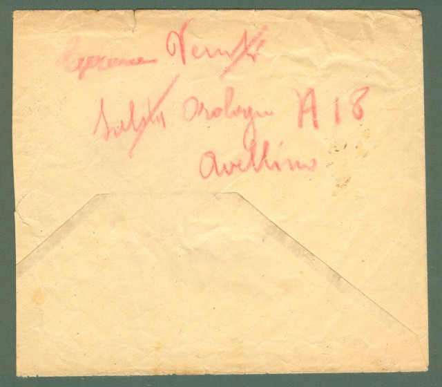 Storia postale ITALIA LUOGOTENENZA. Raccomandata del 07.03.1945 da Napoli.
